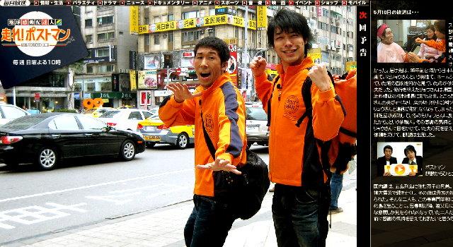 drecom_chinalearnのブログ : 地...