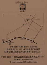 DSC_4694
