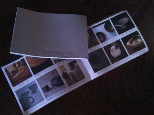 2012冊子