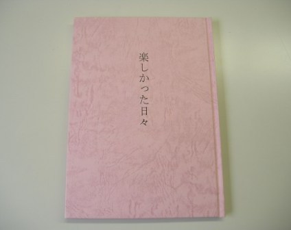 p1010006.jpg
