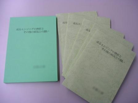 p1010008.jpg