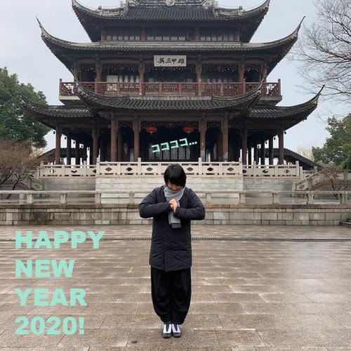スクリーンショット 2020-01-05 12.48.28 AM