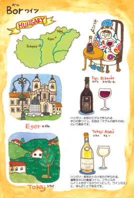 wine.pdf.jpg