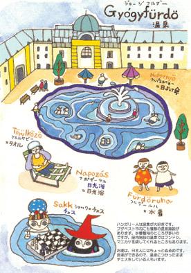 onsen.pdf.jpg