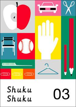ShukuShuku03