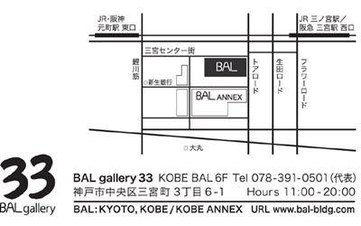 gallery33DM