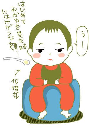 rinnyushoku