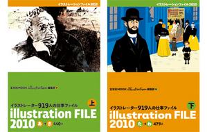 illustration2010