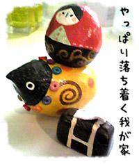 image303_1.jpg