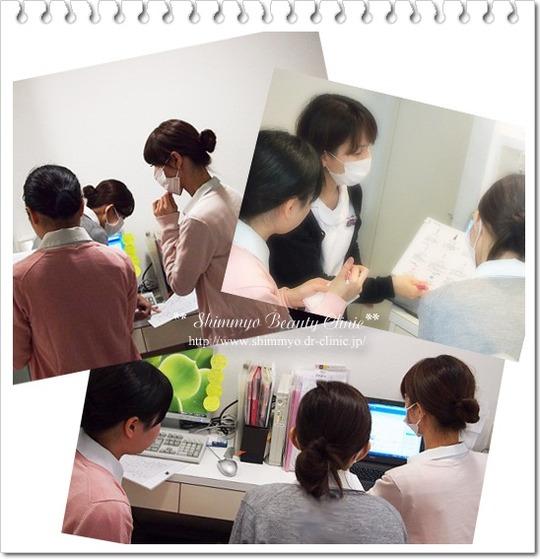NEW  Staff_2016_W