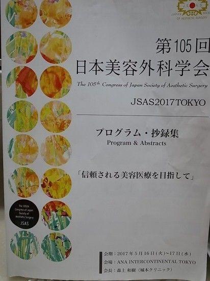 R1041003