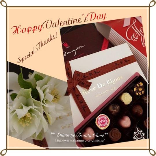 Valentine_W