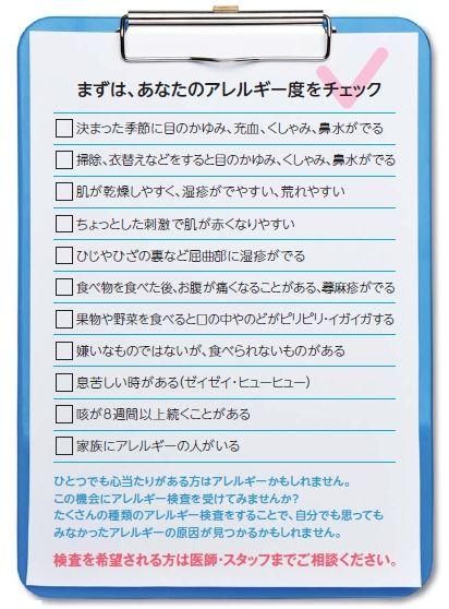 checklist_VA[1]