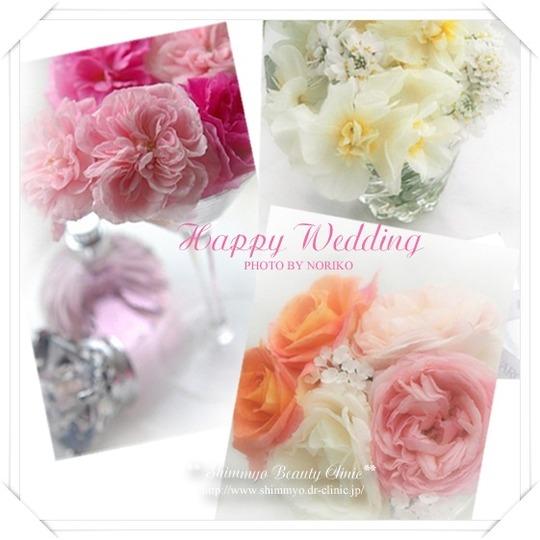 Happy Wedding_W