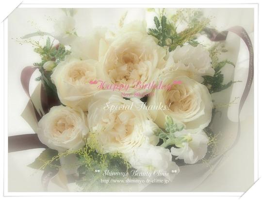 P1010336_H_Birthday_W
