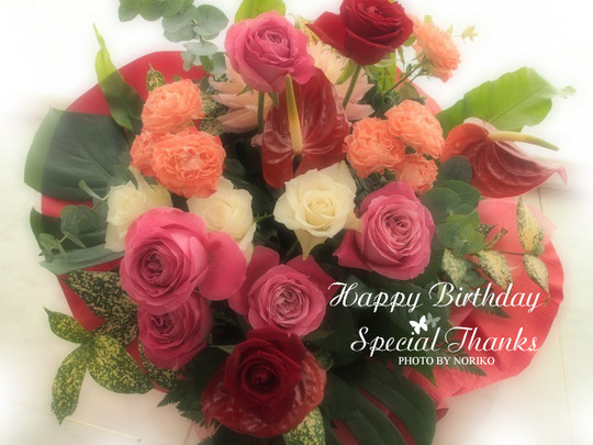 Special Thanks_Birthday