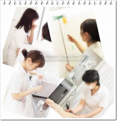 staff_1W