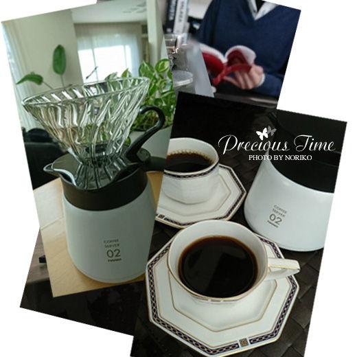 CoffeeTime_PT