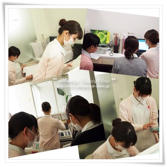 2017_2_22_staff_W