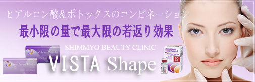 VISTA_ shape小