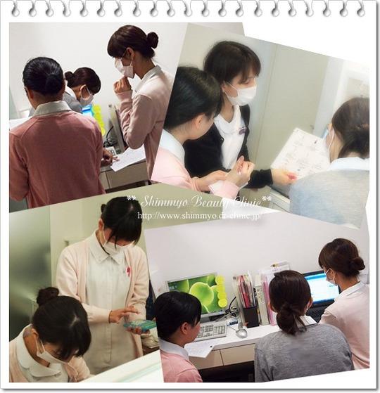 Staff_2017_2W