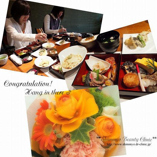 congratulation_520CL