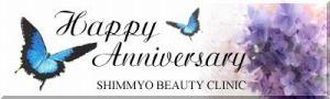 AnniversaryCampaign_ajisai_1W_300