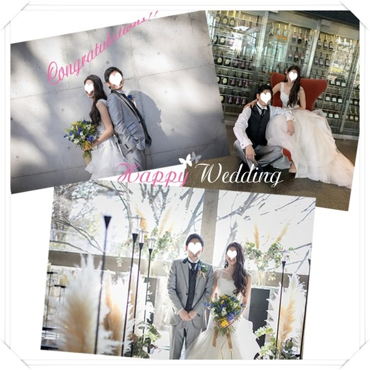 HappyWedding_Pink_W