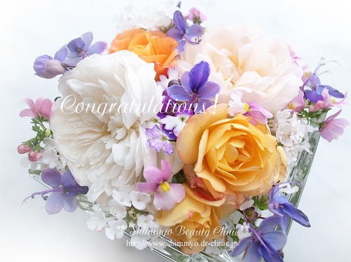R1040127_500H_Congratulations