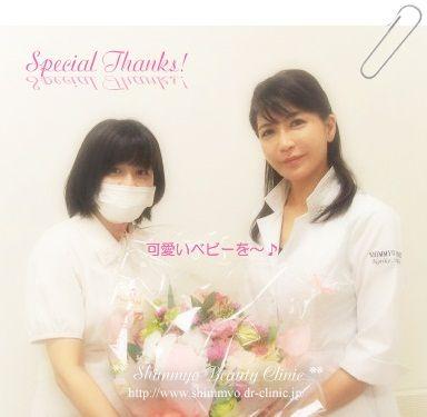 P1010174_SpecialThanks_山田NS_1W