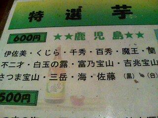 20070110205215.jpg