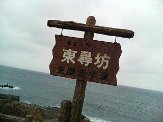 20080116113315.jpg