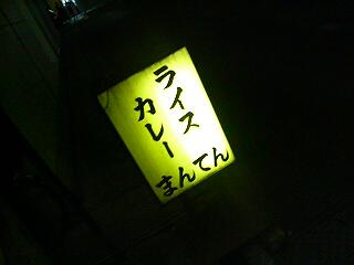 20080925194943.jpg