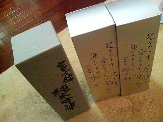 20080321194837.jpg