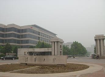 qinghua-1.jpg