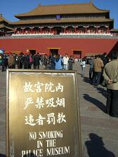 blog-changcheng.jpg