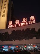 blog-poly.jpg
