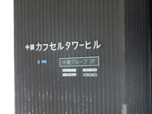 P1230279