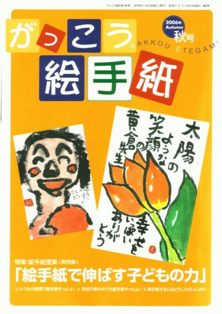 koyasu2.jpg