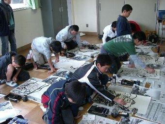 fujimisyou2.jpg