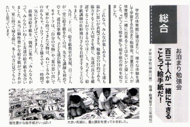 koyasu1.jpg