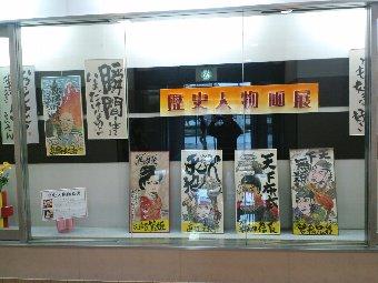 orutoyokohama1.jpg