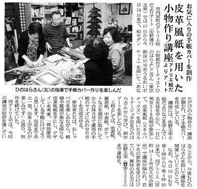 250418岳陽新聞