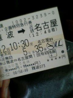 05-02-12_12-26.jpg