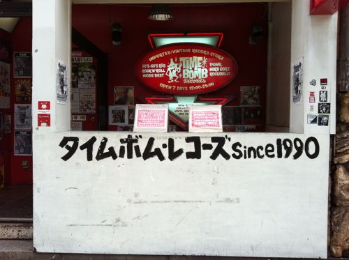 IMG_1611