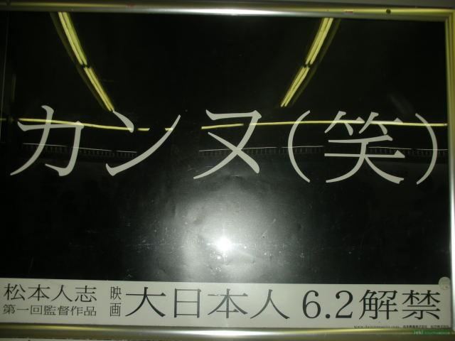 dscn0680.jpg