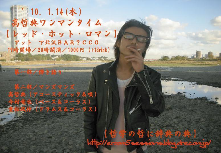 img20091105_2.jpg