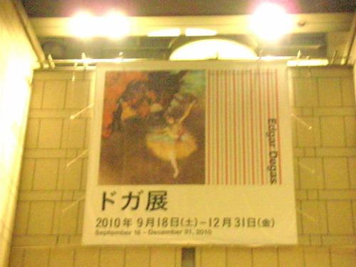 DSCN46800001