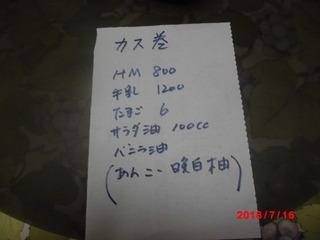 CIMG6646