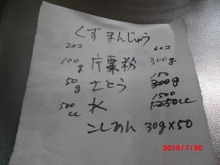 CIMG6692